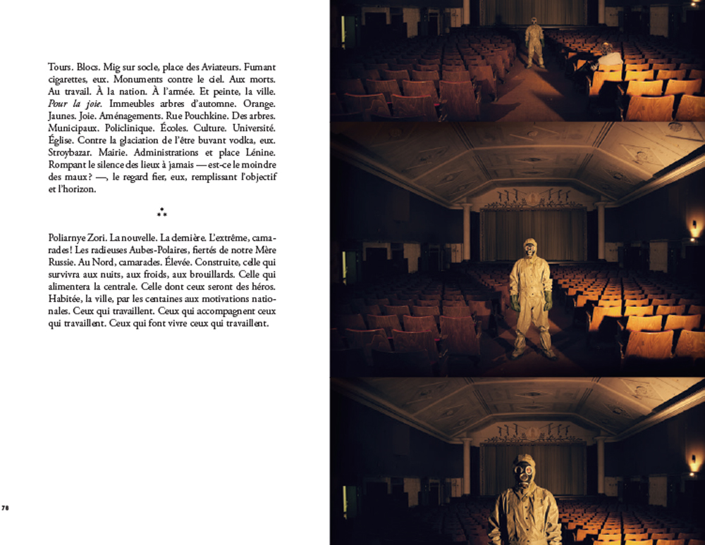 book_20160220_BD-40